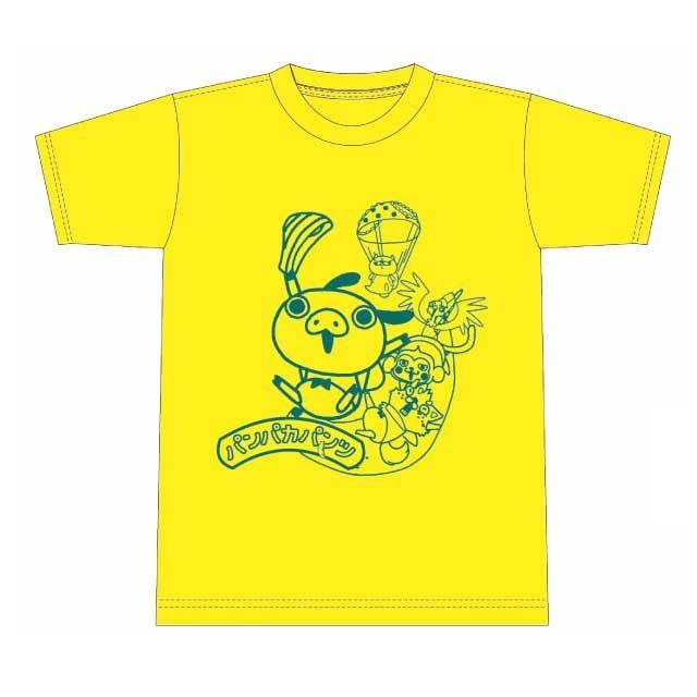 パンパカパンツ Tシャツ(バナナ)黄