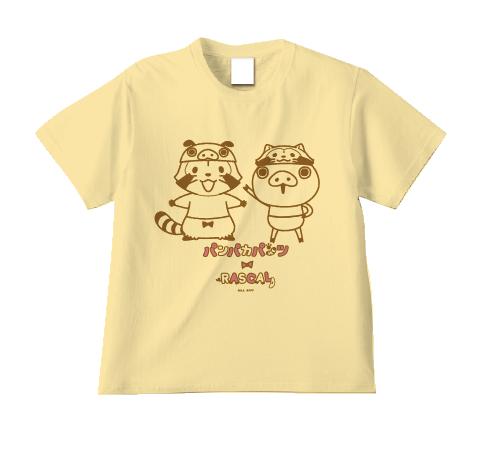 パンパカパンツ×ラスカル Tシャツ ライトイエロー