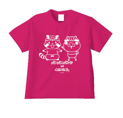 パンパカパンツ×ラスカル Tシャツ トロピカルピンク