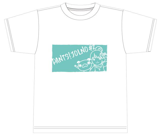 パンジョルノ♯2 イベント記念Tシャツ