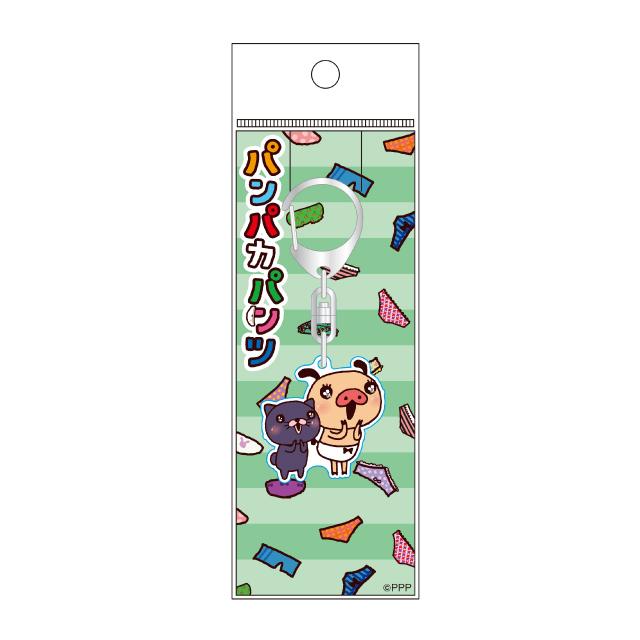 パンパカパンツ LINE柄アクリルキーホルダー/B