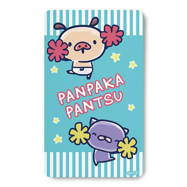 パンパカパンツ モバイルバッテリー 応援ブルー