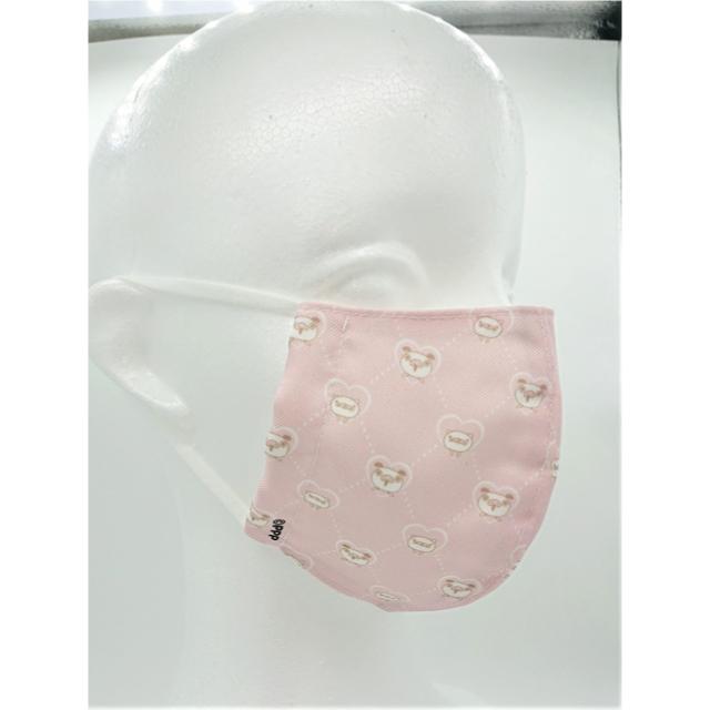 パンパカパンツ 立体マスク ピンク