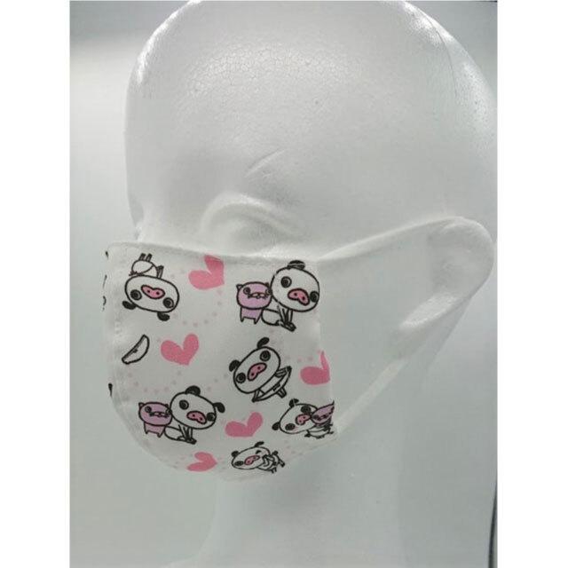 パンパカパンツ 立体マスク Sサイズ(キッズ用)