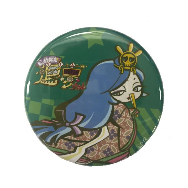 絶対輪廻退夢ちゃん 缶バッジ(緑)