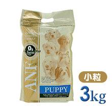 【★プレミアムフードで愛犬元気★】 ANF パピー 小粒 3kg