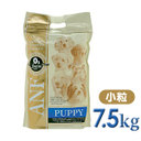 【♪愛犬も喜ぶプレミアムフード♪】 ANF パピー 小粒 7.5kg