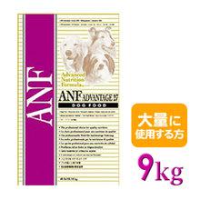 【★愛犬のためのプレミアムフード★】 ANF アドバンテイジ27 9kg