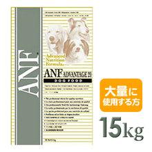 【●愛犬のプレミアムフード●】 ANF アドバンテイジ21 15kg