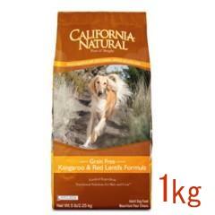 【カンガルーがセットで驚きの価格!!プレミアムフード】 カリフォルニアナチュラル グレインフリー(穀物不使用) カンガルー 1kg