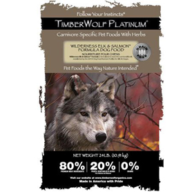 ティンバーウルフ,鹿肉を原料とした穀物不使用フード