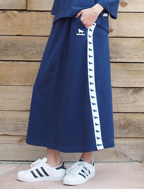 【WOMEN】ジャージデザイン ロングスカート