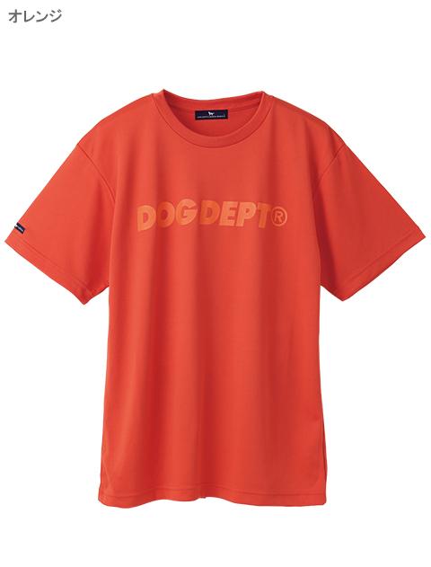 《期間限定アウトレット》【UNISEX】ドライTシャツ
