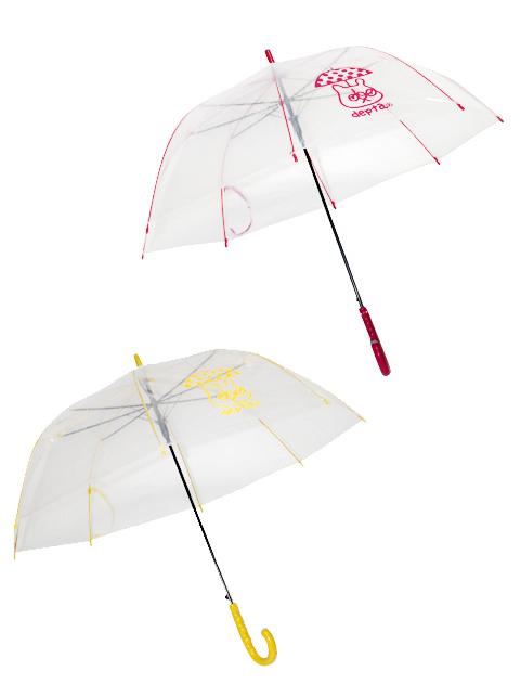 【GOODS】デプタ傘