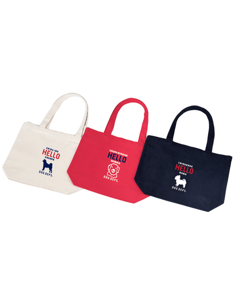 【GOODS】MY DOG バッグ A