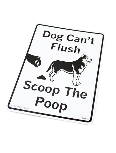 【GOODS】Scoop The Poopパネル