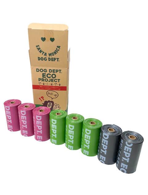 【DOG GOODS】エコ エチケット袋 8ロールセット