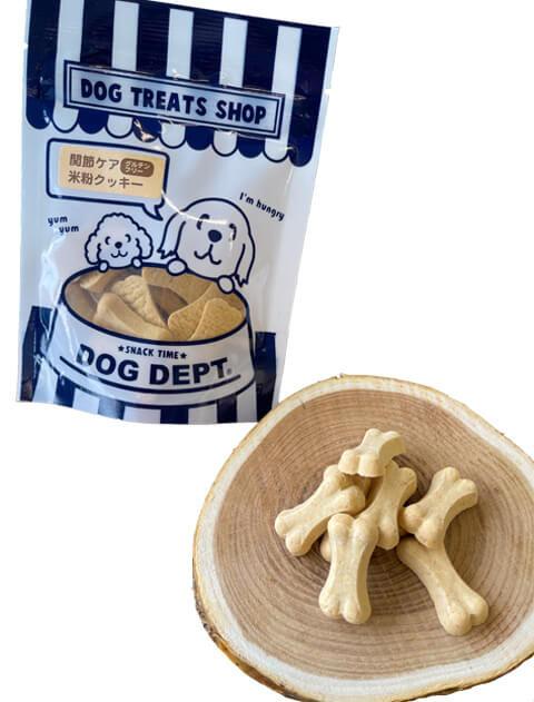 【DOG GOODS】関節ケア グルテンフリー 米粉クッキー