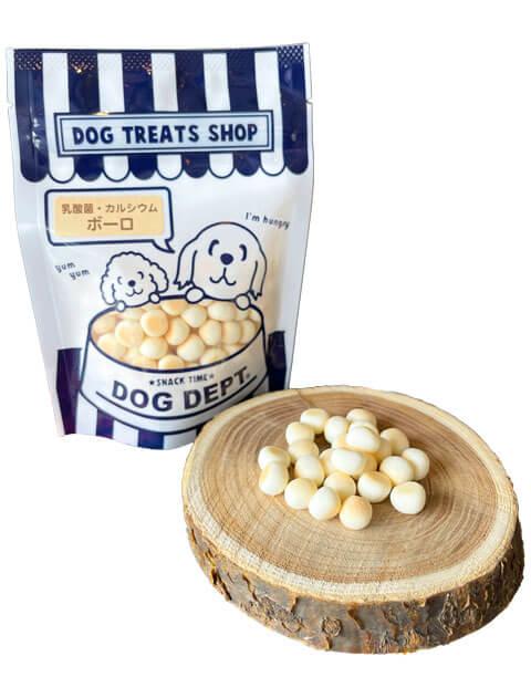 【DOG GOODS】乳酸菌カルシウムボーロ