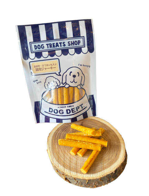 【DOG GOODS】金時芋&さつまいも入り鶏肉ジャーキー