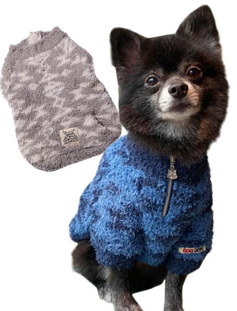 《まとめ割引対象》【DOG WEAR】モコモコスタンドハーフジップ