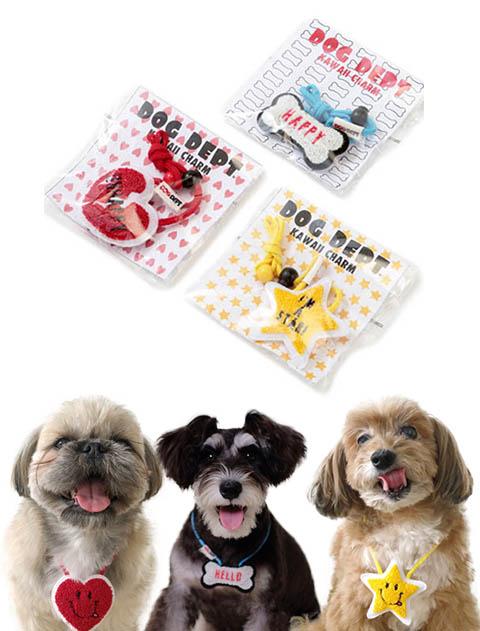 【DOG GOODS】kawaii チャーム