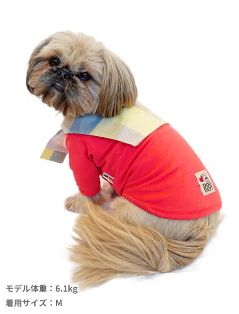 【DOG WEAR】カラフルブロックペア