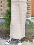 【WOMEN】ケーブルボア スカート
