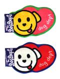 【GOODS】ドッグ&ハートマット