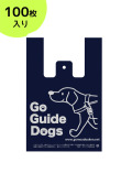【WEB限定】【GOODS】リサイクルワンツー袋 100枚入り
