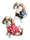 《期間限定》【DOG WEAR】ハート&スタープルパーカー