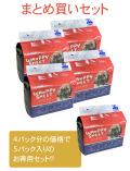 【WEB限定】【DOG GOODS】 WAN PPY  SHEET ワイド25枚入り×5パックセット