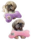 【DOG GOODS】ドッグボーン 枕