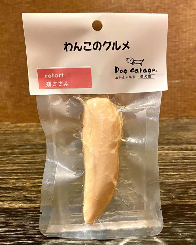 【わんこのグルメ《鶏ささみ》  30g】  犬 グルメごはん 無添加 国産 ドッグフード