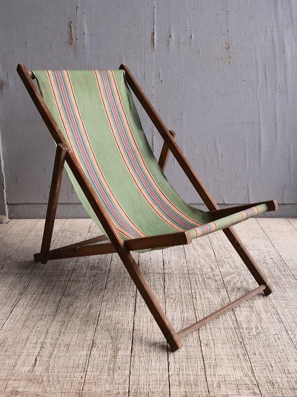 イギリス アンティーク フォールディングデッキチェア 椅子 10054