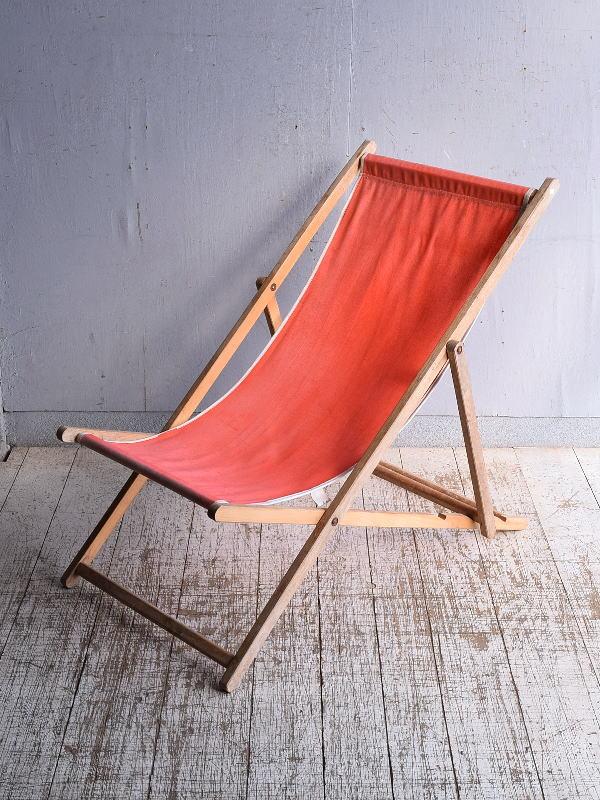 イギリス アンティーク フォールディングデッキチェア 椅子 9272