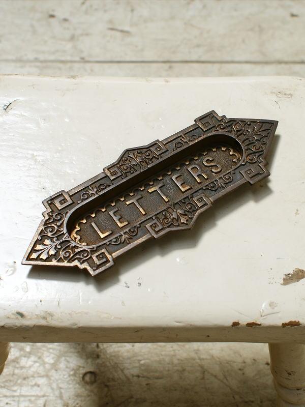 イギリス アンティーク レタースロット 郵便受け 建具金物 4241