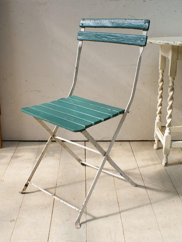 フレンチ アンティーク フォールディング ガーデンチェア 椅子 ガーデニング 5084