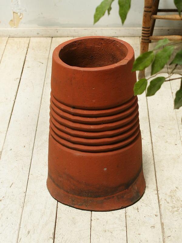 イギリス アンティーク チムニーポット 植木鉢 プランターカバー 5460