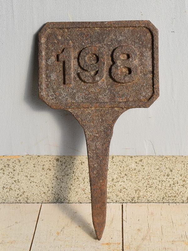 イギリス アンティーク レイルウェイサイン 鉄道標識 7626