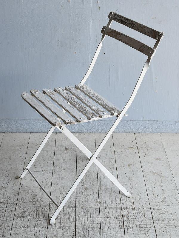 フレンチ アンティーク フォールディング ガーデンチェア 椅子 8313
