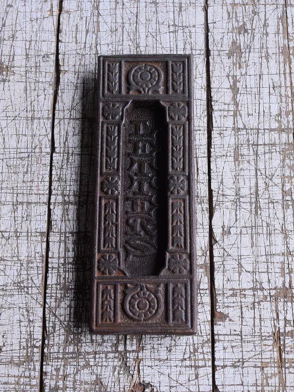 イギリス アンティーク レタースロット 郵便受け 建具金物 9416