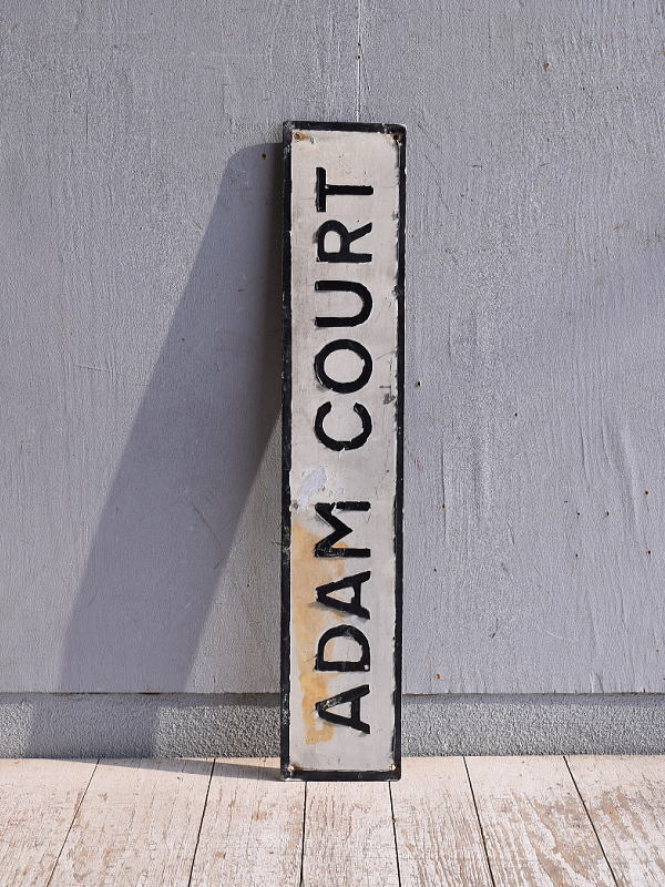 イギリス アンティーク アルミ製 道路標識 9466