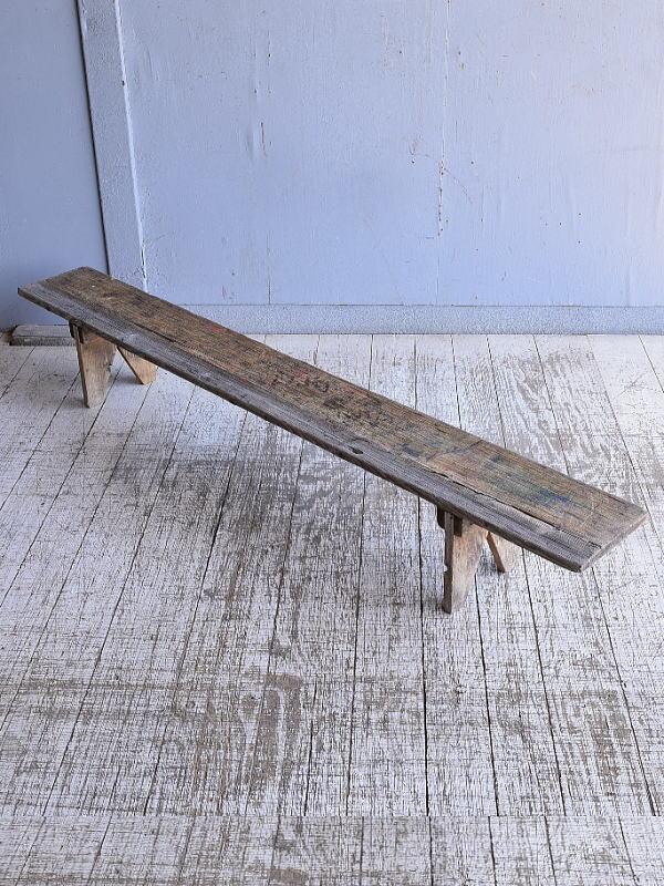イギリス アンティーク 木星ベンチ  長椅子 9489