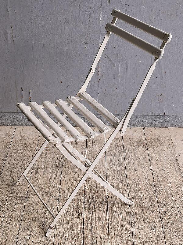 フレンチ アンティーク フォールディング ガーデンチェア 椅子 9809