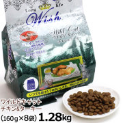Wish ワイルド キャット チキン&ターキー 1.28kg(お取り寄せ商品)