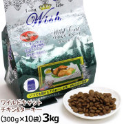 Wish ワイルド キャット チキン&ターキー 3kg(お取り寄せ商品)