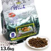 Wish ワイルド キャット チキン&ターキー 13.6kg(お取り寄せ商品)