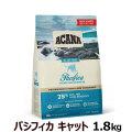 アカナ パシフィカキャット 1.8kg(お取り寄せ)