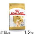 ロイヤルカナン プードル中・高齢犬用 1.5kg